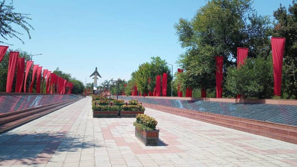 abay park memorial